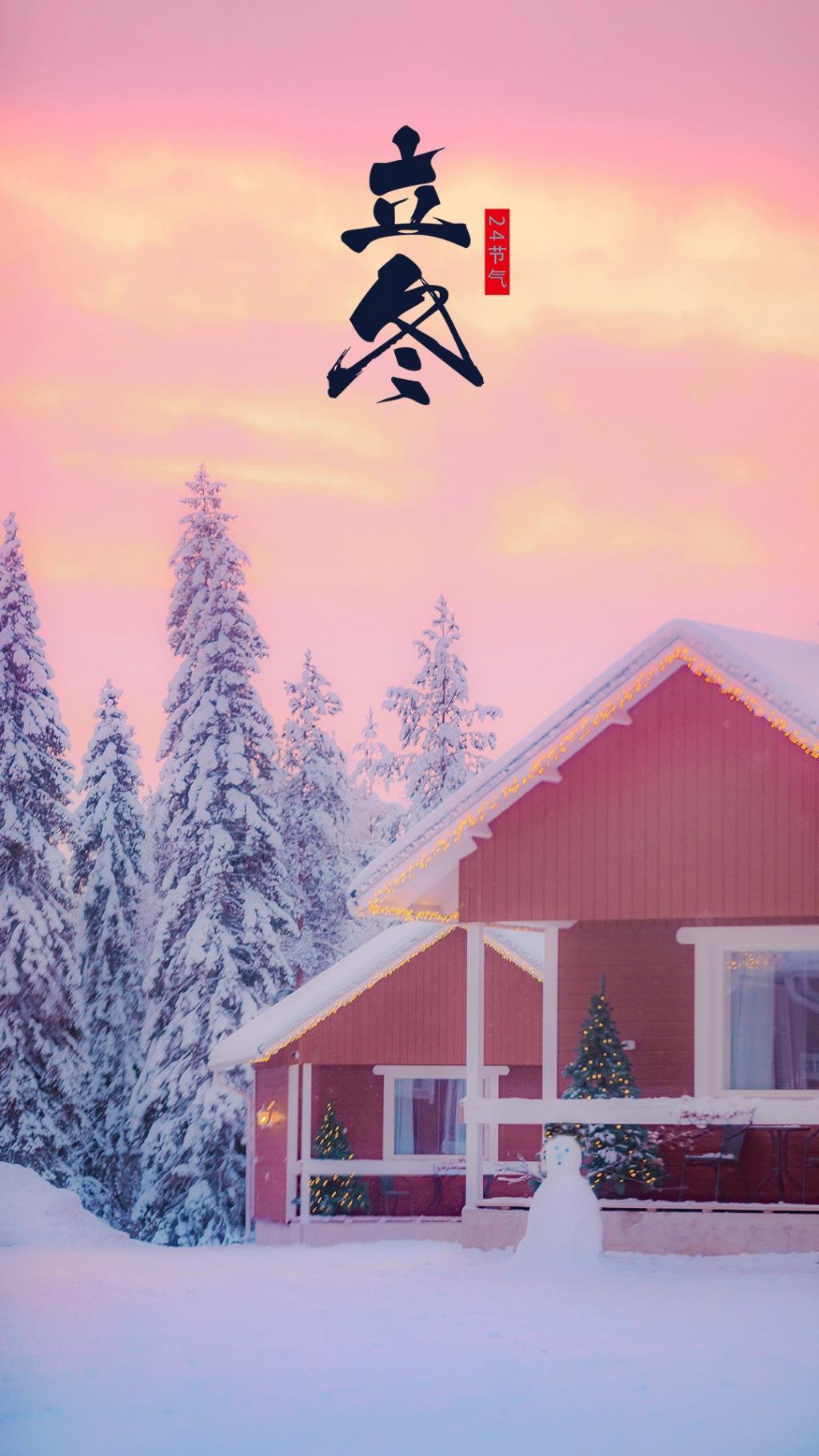 24节气之立冬美景