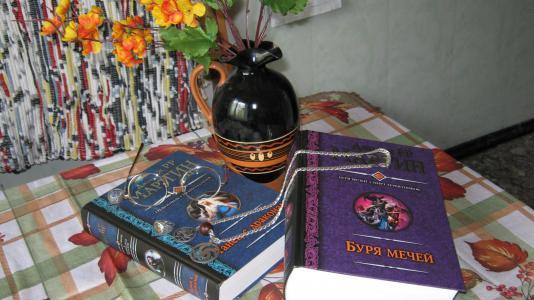 书籍,眼镜,马丁,护身符