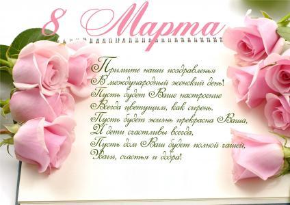 3月8日,玫瑰,祝贺,浪漫,春天