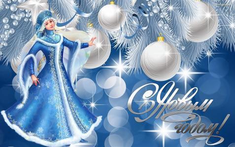 新年,雪花,雪,玩具