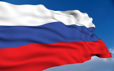 俄罗斯,国旗