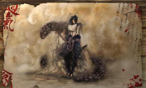 火影忍者,佐助,羊皮纸,象形文字,蛇,剑,鲜血,飓风编年史,动漫