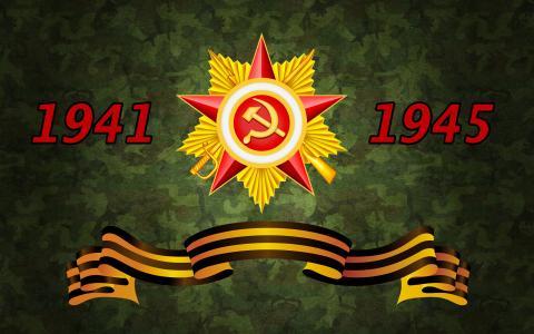 胜利70年,苏联,明星,圣乔治丝带,苏联,伟大的俄罗斯战争......,..,。