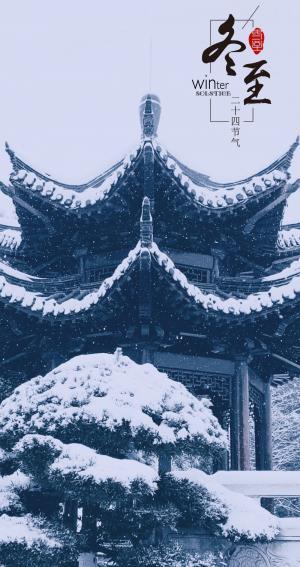 冬至时节建筑雪景