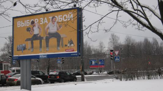 海报,冬天