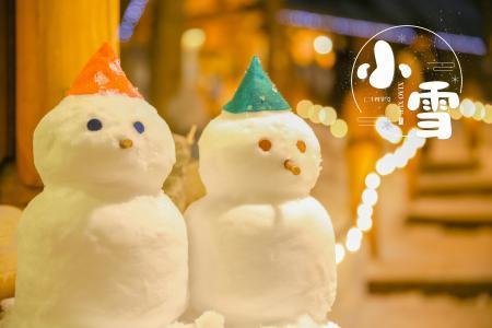 24节气小雪可爱雪人