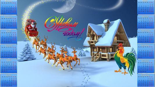 新的一年,2017年,公鸡,树,雪,森林,眩光,圣诞老人,雪橇,驯鹿