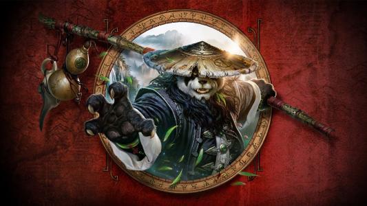 魔兽世界的叶子:熊猫人,熊猫的迷雾