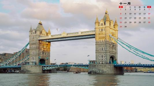 2020年十一月伦敦塔桥日历