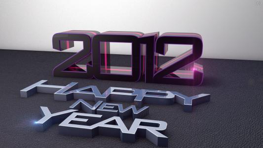 2012年,新年,假期