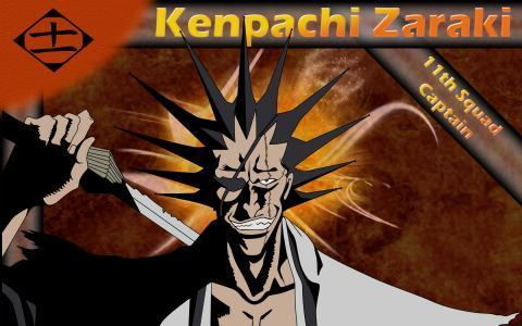 kenpachi,闪电战,漂白剂